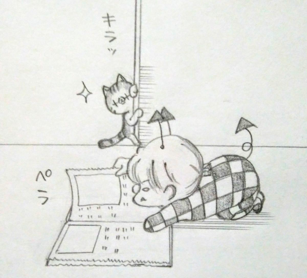 f:id:maricats:20201006203522j:plain