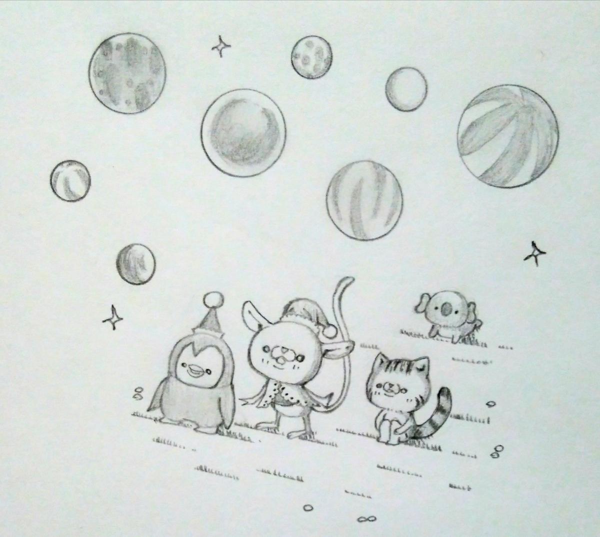 f:id:maricats:20201010194857j:plain
