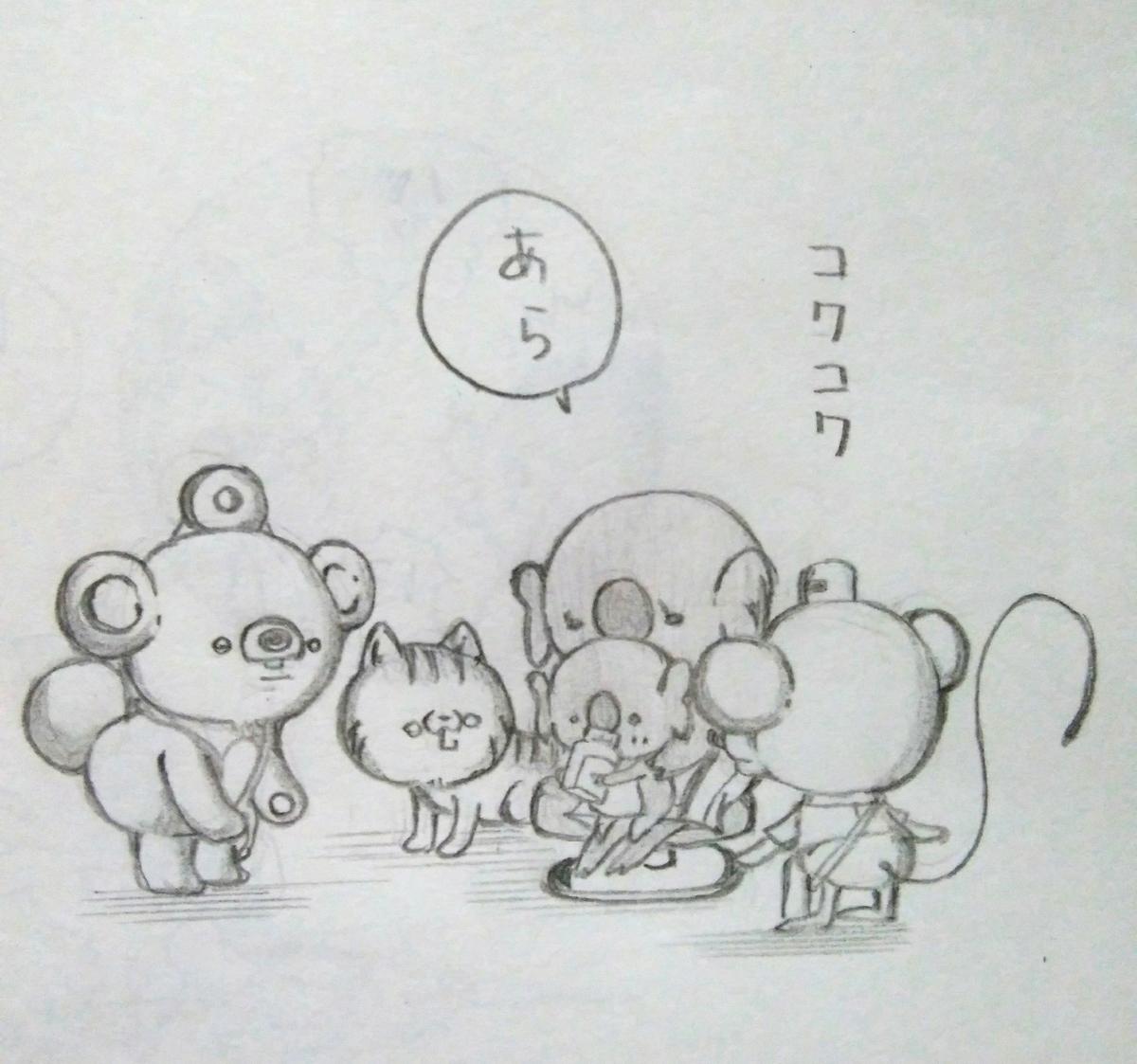 f:id:maricats:20201011175618j:plain