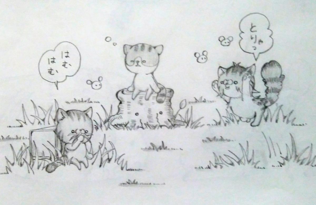 f:id:maricats:20201017142941j:plain