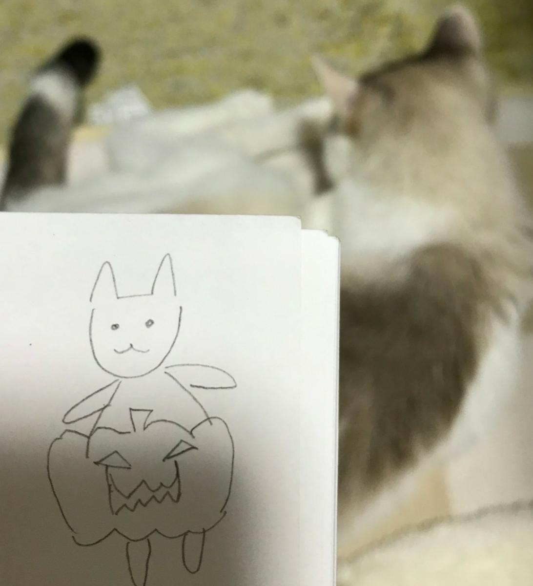 f:id:maricats:20201023203327j:plain