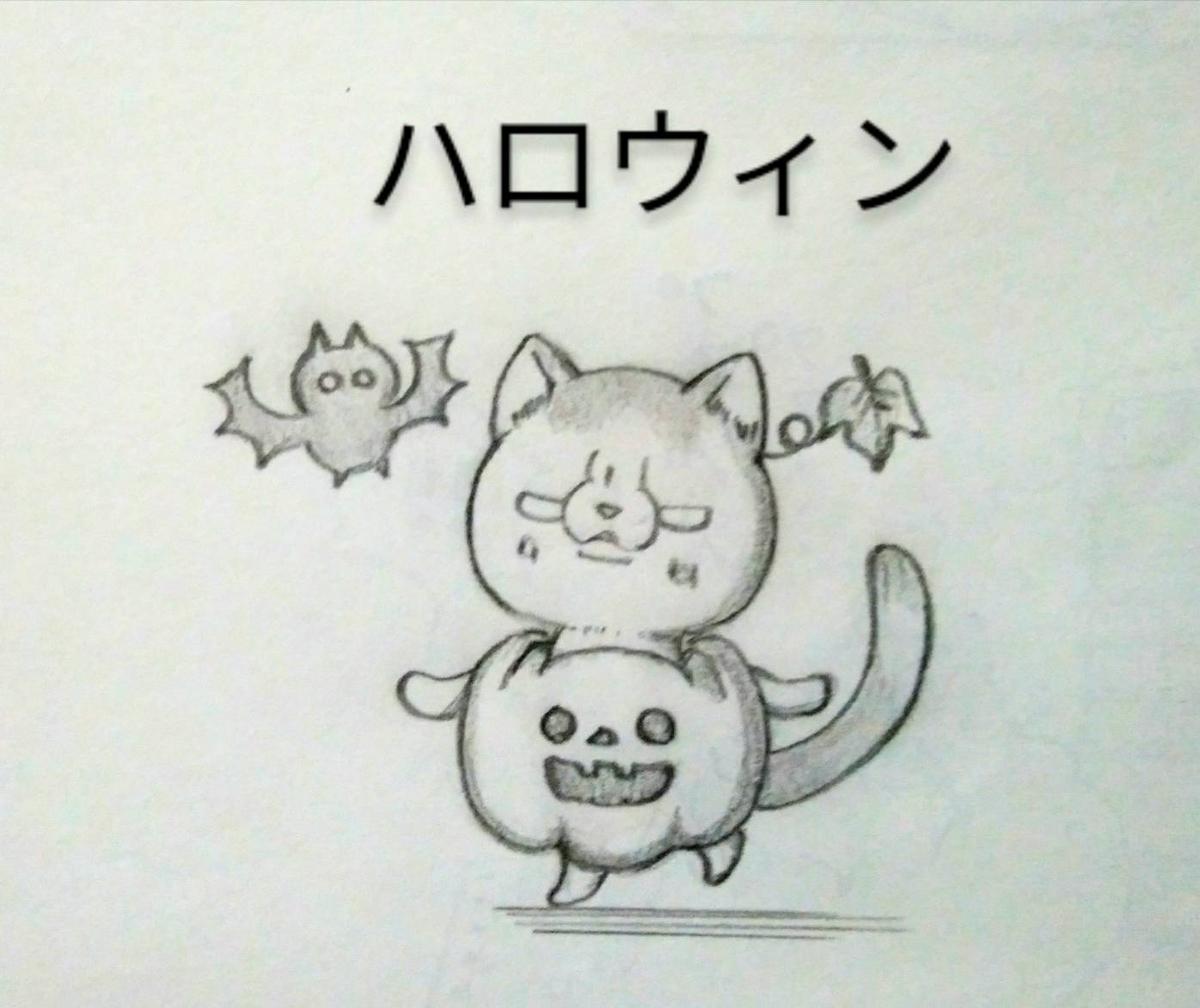 f:id:maricats:20201023204141j:plain