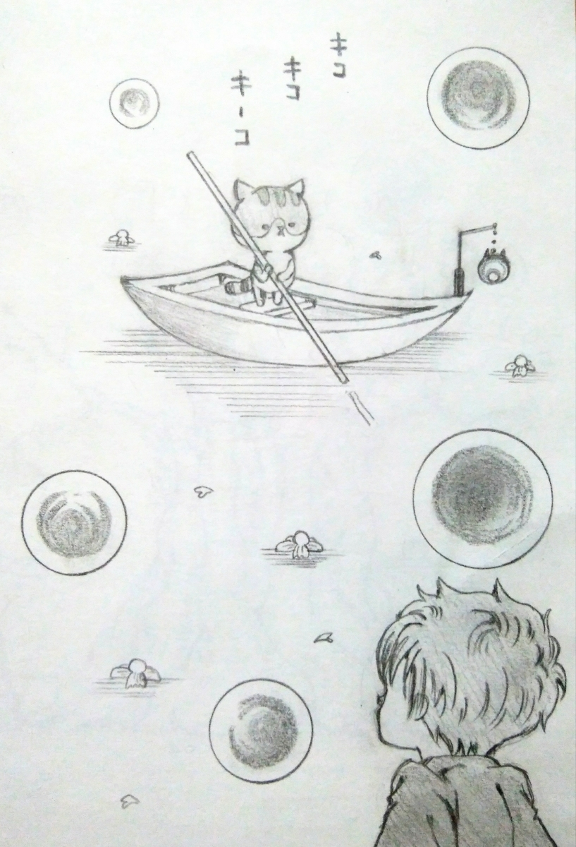 f:id:maricats:20201124005818j:plain