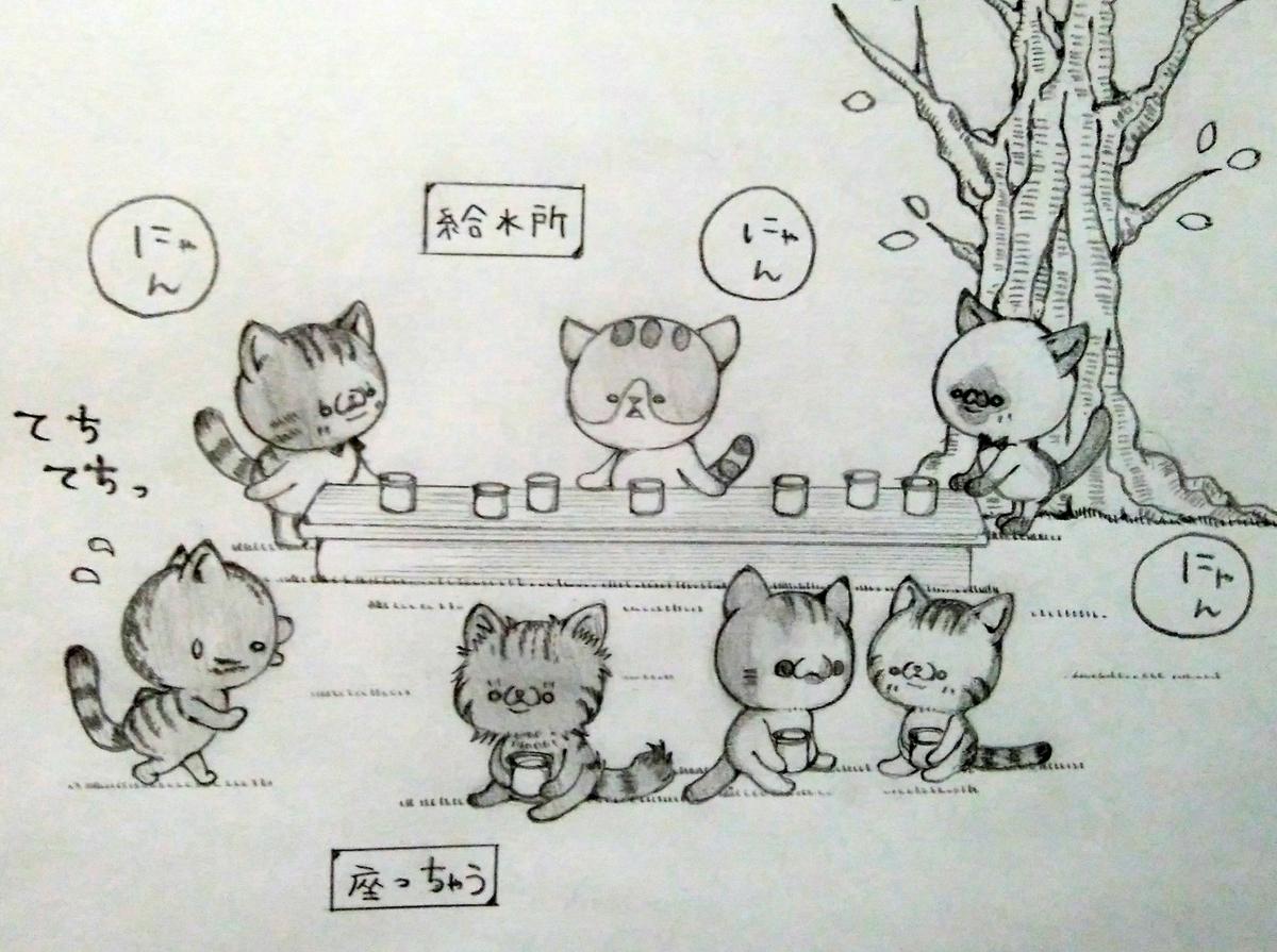 f:id:maricats:20201213004819j:plain