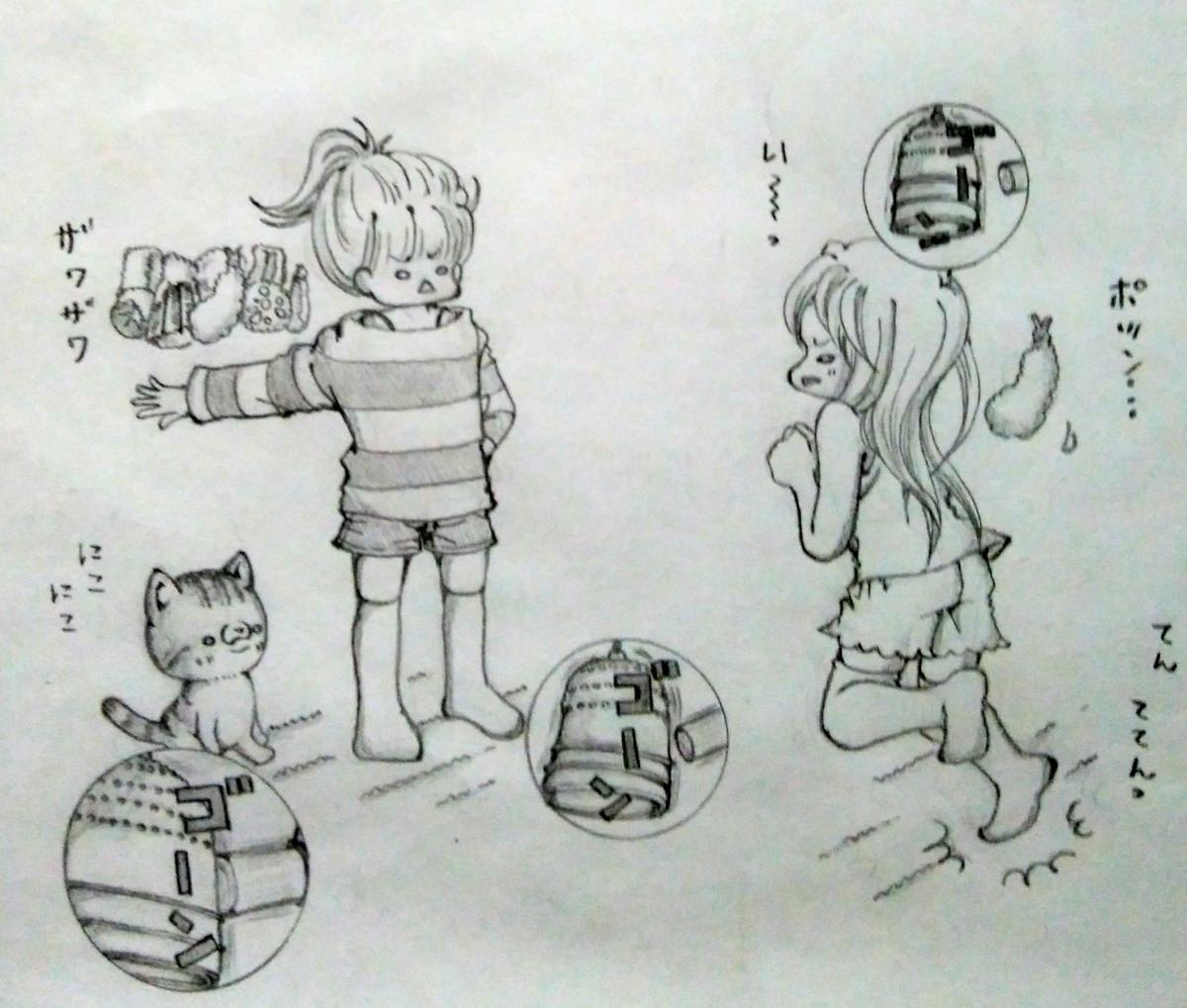 f:id:maricats:20201217211516j:plain
