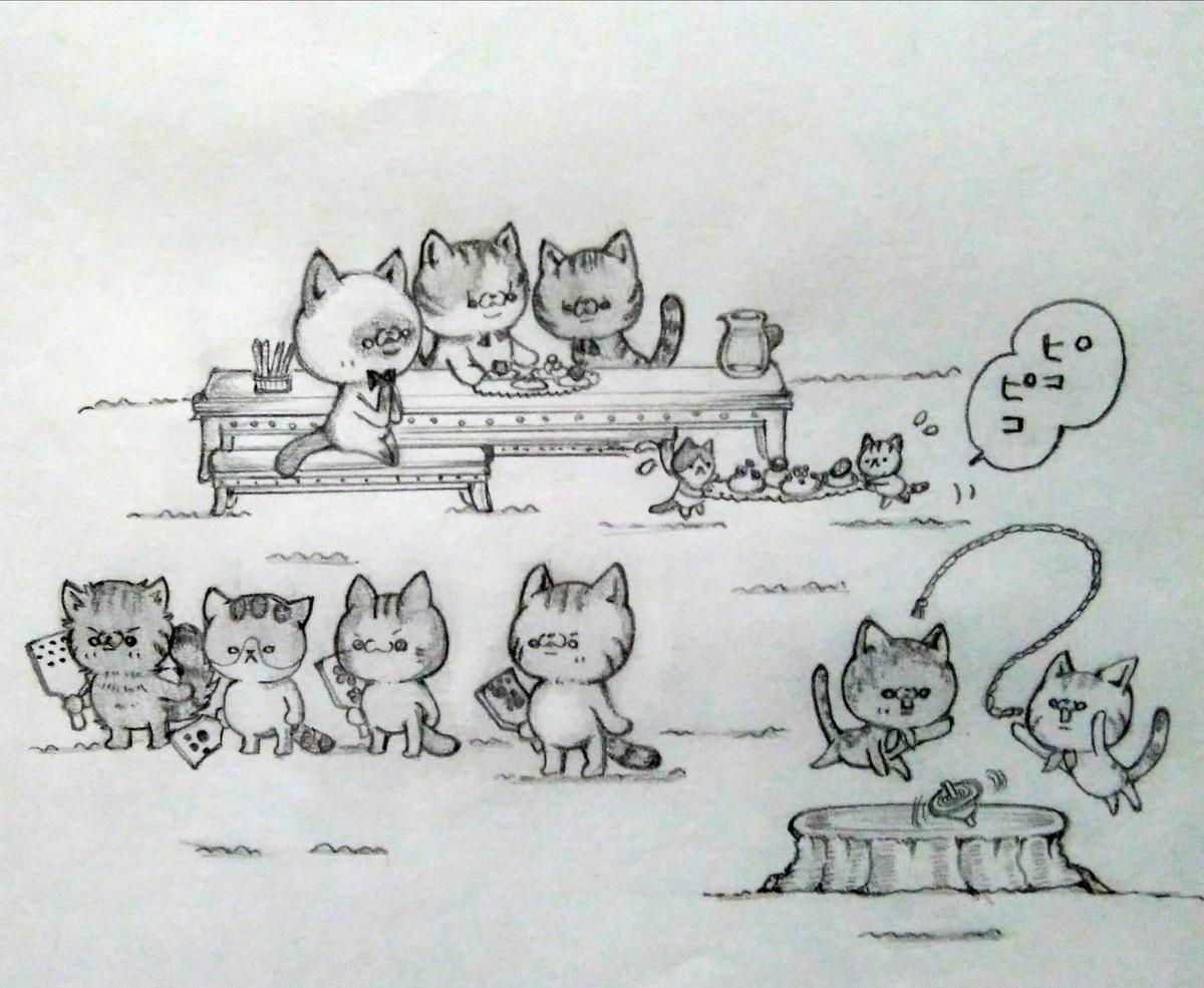 f:id:maricats:20201220004203j:plain