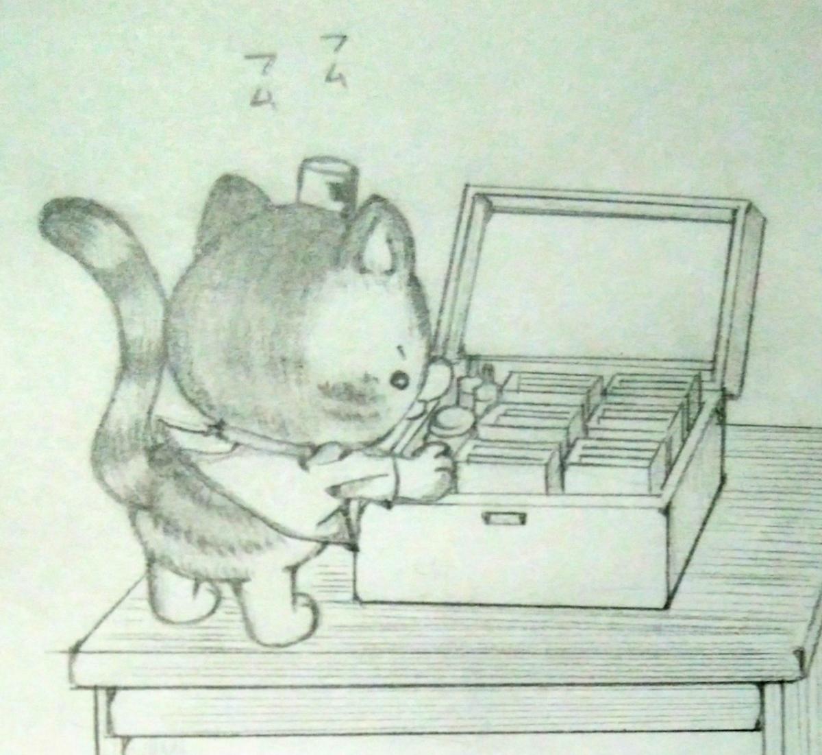 f:id:maricats:20210103011406j:plain