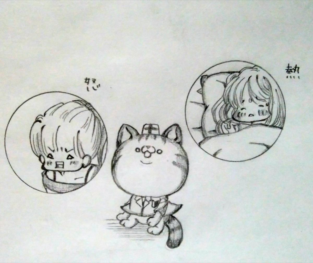 f:id:maricats:20210103011723j:plain