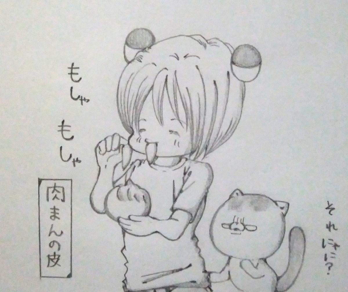 f:id:maricats:20210306202007j:plain