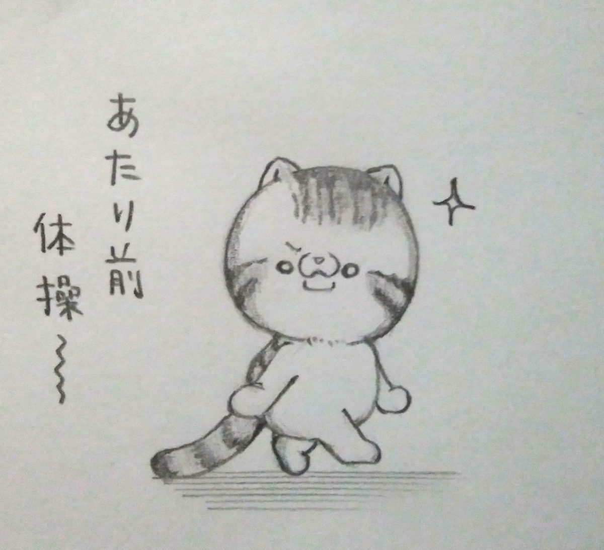 f:id:maricats:20210322184435j:plain