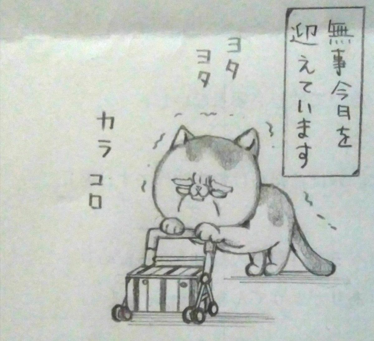 f:id:maricats:20210409215027j:plain