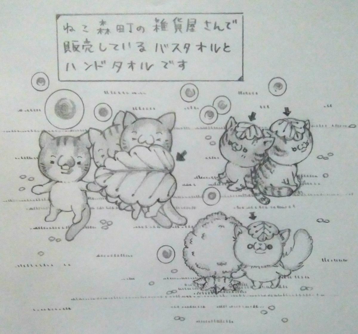 f:id:maricats:20210425205545j:plain