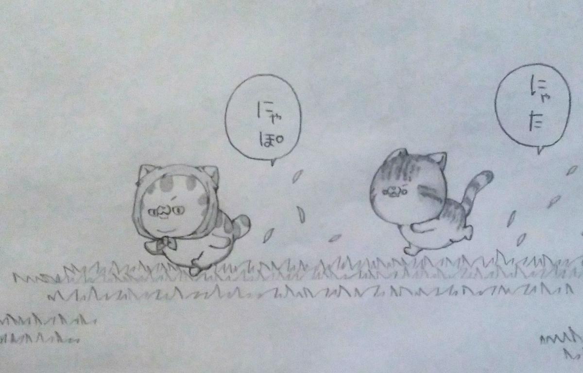 f:id:maricats:20210504201012j:plain