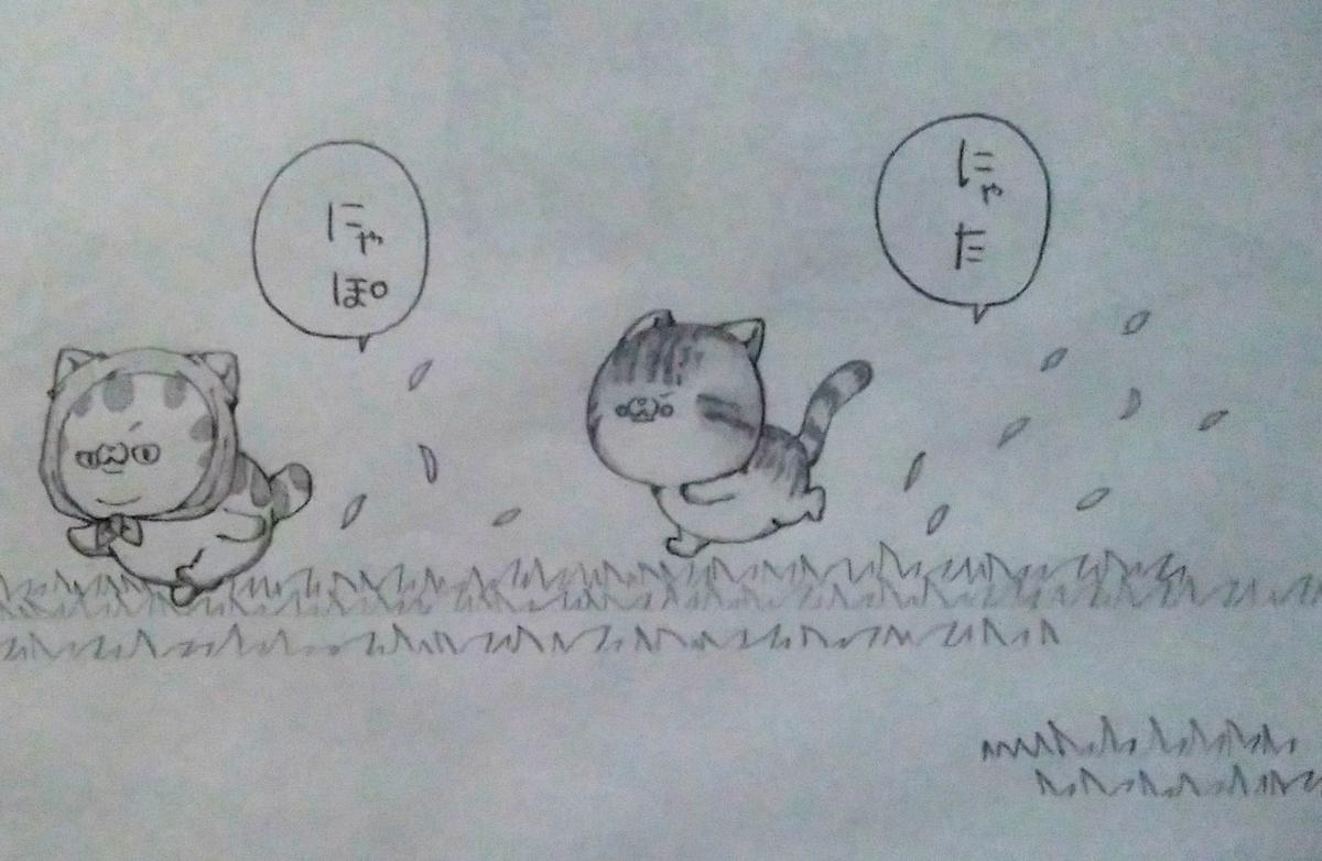 f:id:maricats:20210504201045j:plain