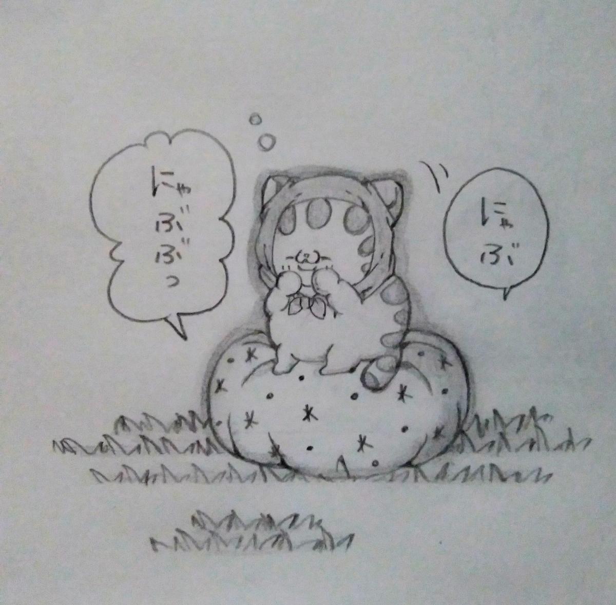 f:id:maricats:20210505194118j:plain