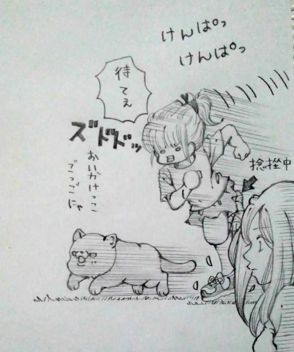 f:id:maricats:20210613013000j:plain