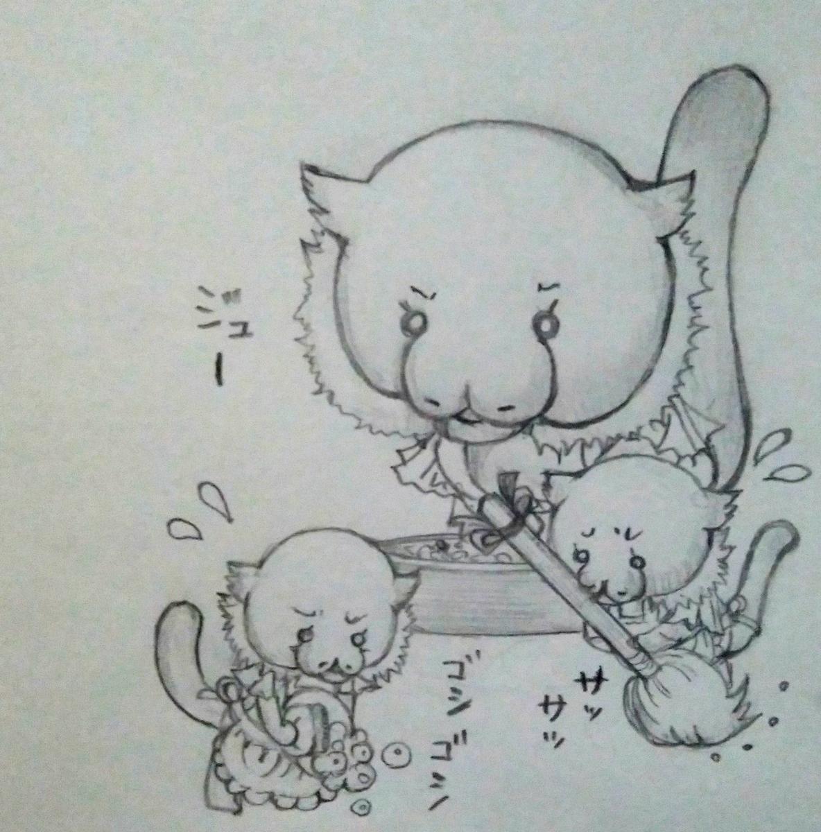f:id:maricats:20210624205731j:plain