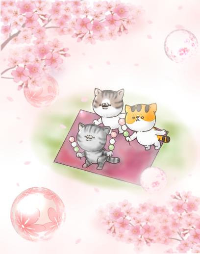f:id:maricats:20210728202140p:plain