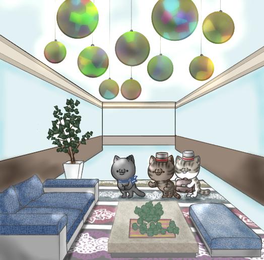 f:id:maricats:20210806001807p:plain