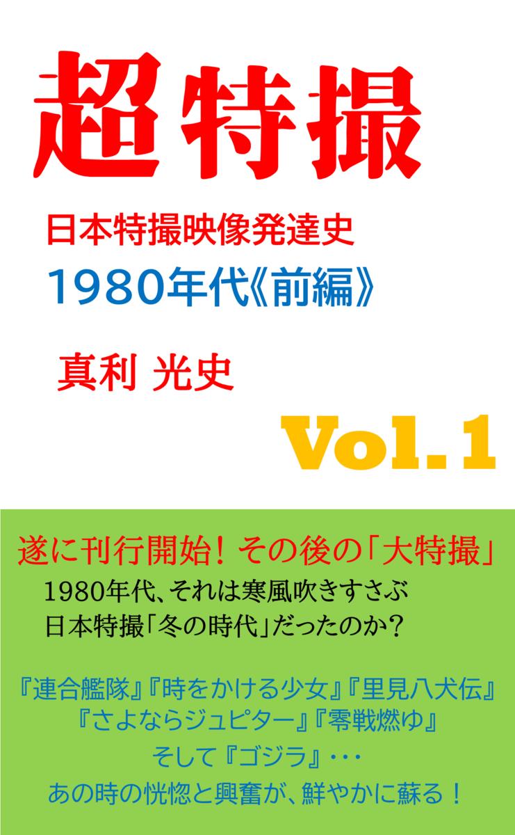 f:id:maricozy:20200526120510p:plain:w450