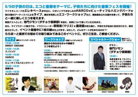 f:id:marie_japan:20090507190320j:image