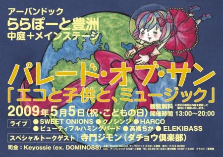 f:id:marie_japan:20090507190321j:image
