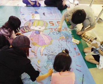 f:id:marie_japan:20090507220301j:image