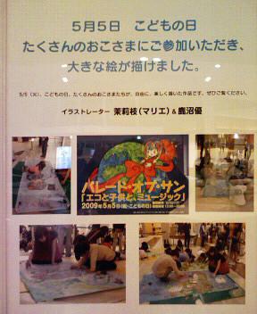 f:id:marie_japan:20090507221652j:image