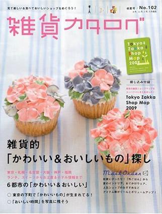 f:id:marie_japan:20090518025343j:image