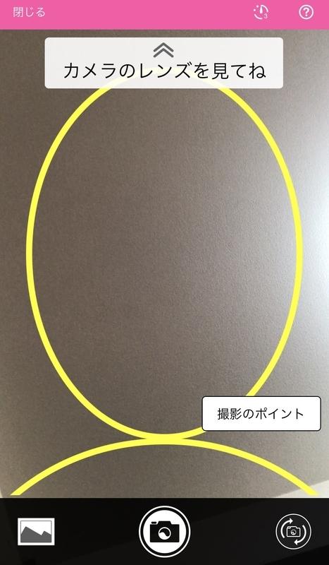 f:id:mariebelle:20201124124250j:plain