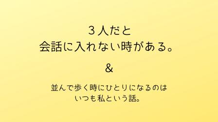 f:id:mariebelle:20201225173251p:plain