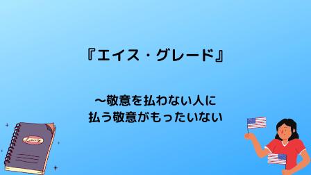 f:id:mariebelle:20210406150337p:plain