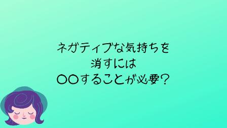 f:id:mariebelle:20210417115847p:plain