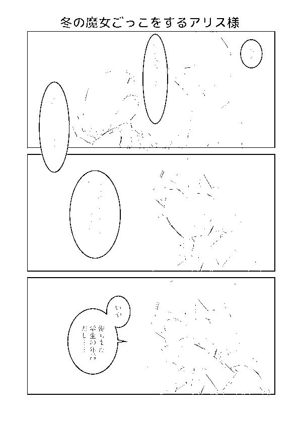 f:id:mariesue:20161203100503p:image