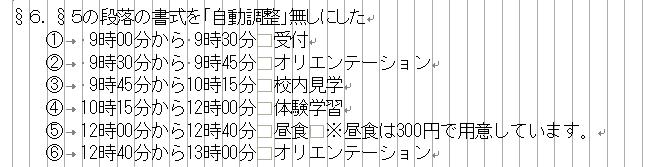 f:id:marifunohito2:20100614101723p:image