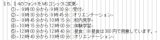 f:id:marifunohito2:20100614101724p:image