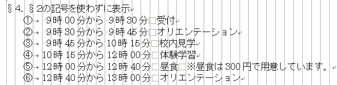 f:id:marifunohito2:20100614101725p:image
