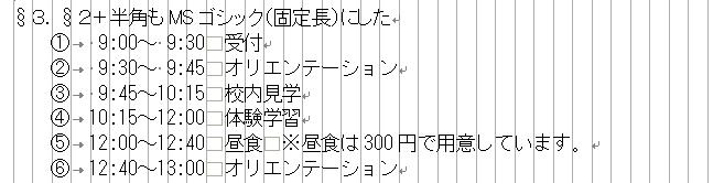 f:id:marifunohito2:20100614101726p:image
