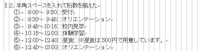 f:id:marifunohito2:20100614101727p:image