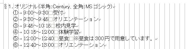 f:id:marifunohito2:20100614101728p:image