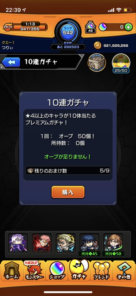 f:id:marigold_tree:20210504225513p:plain