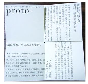 20100616230914