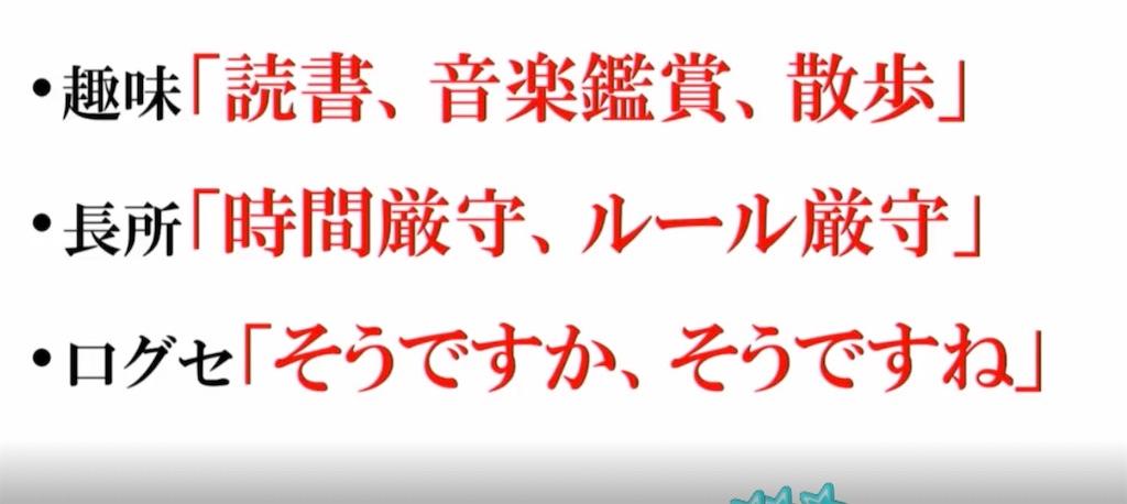 f:id:marika46neru:20200930200104j:image