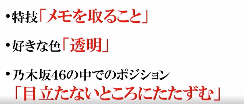 f:id:marika46neru:20200930200117j:image