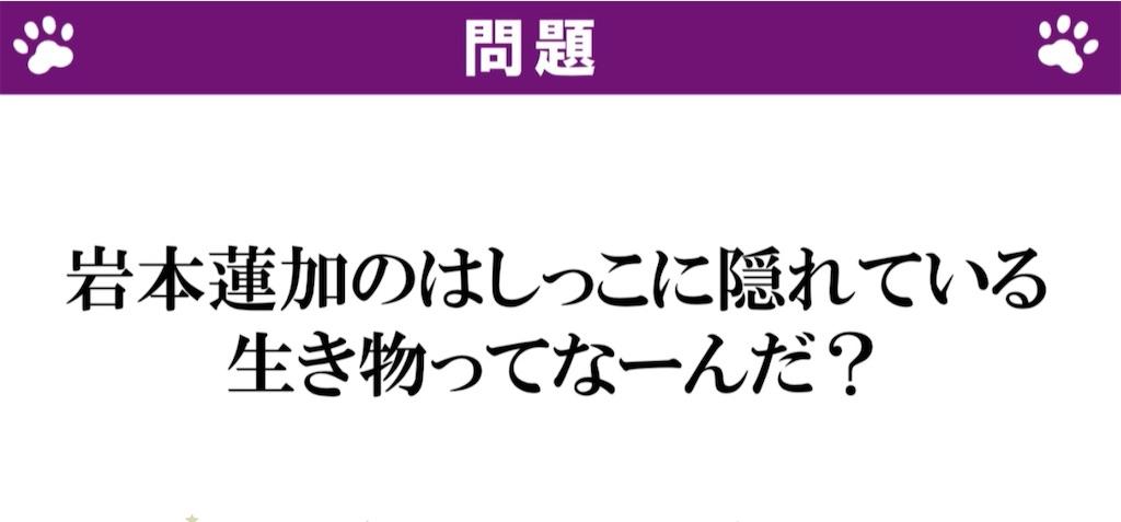 f:id:marika46neru:20201202195920j:image
