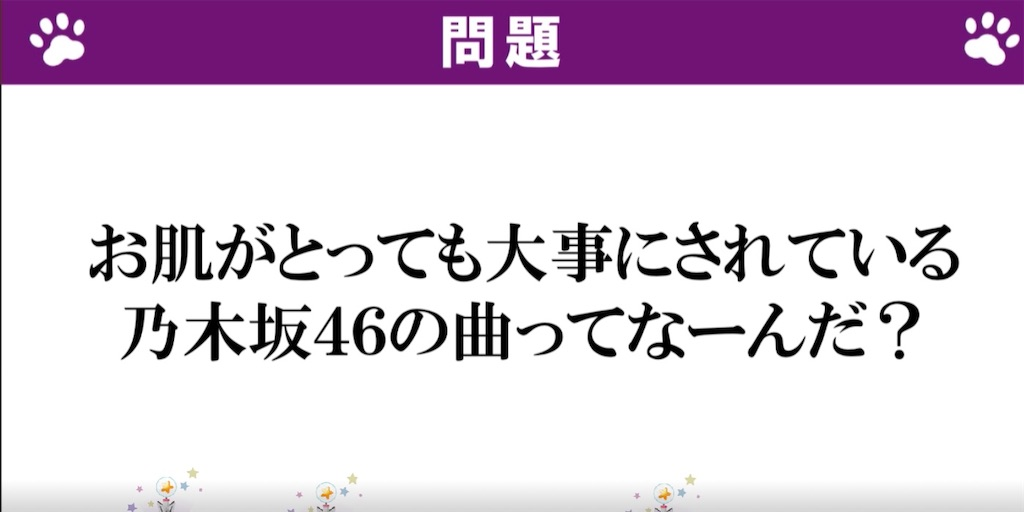 f:id:marika46neru:20201202195930j:image