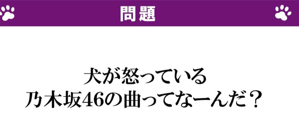 f:id:marika46neru:20201202195939j:image