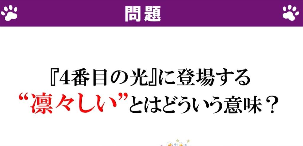 f:id:marika46neru:20201202203638j:image