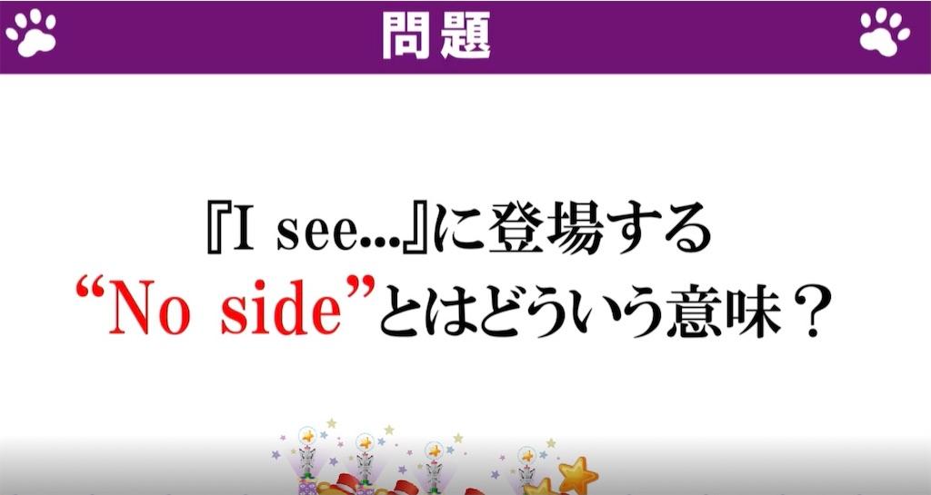 f:id:marika46neru:20201202204256j:image