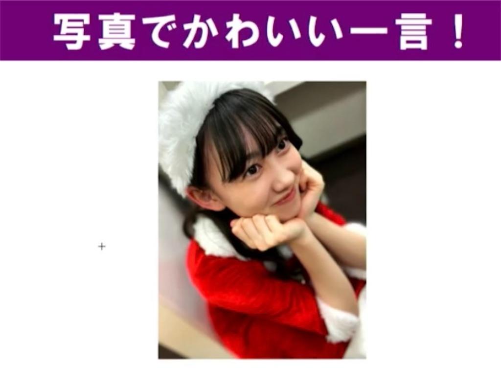 f:id:marika46neru:20201216202818j:image